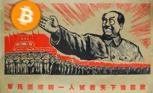 china_bitcoin