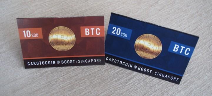 cardtocoin-boost-sg1-720x328