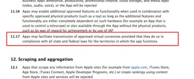 Apple-policy-change-apps-bitcoin