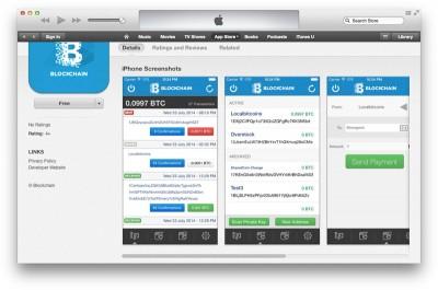 app-store-blockchain