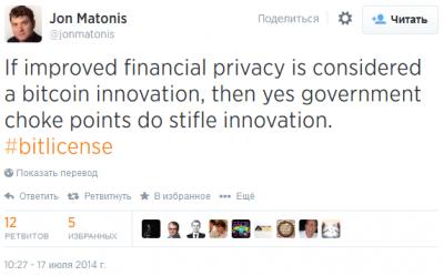 Джон Матонис (@jonmatonis): Если улучшенная финансовая приватность считается инновацией биткоина, тогда действительно правительство может тормозить инновации