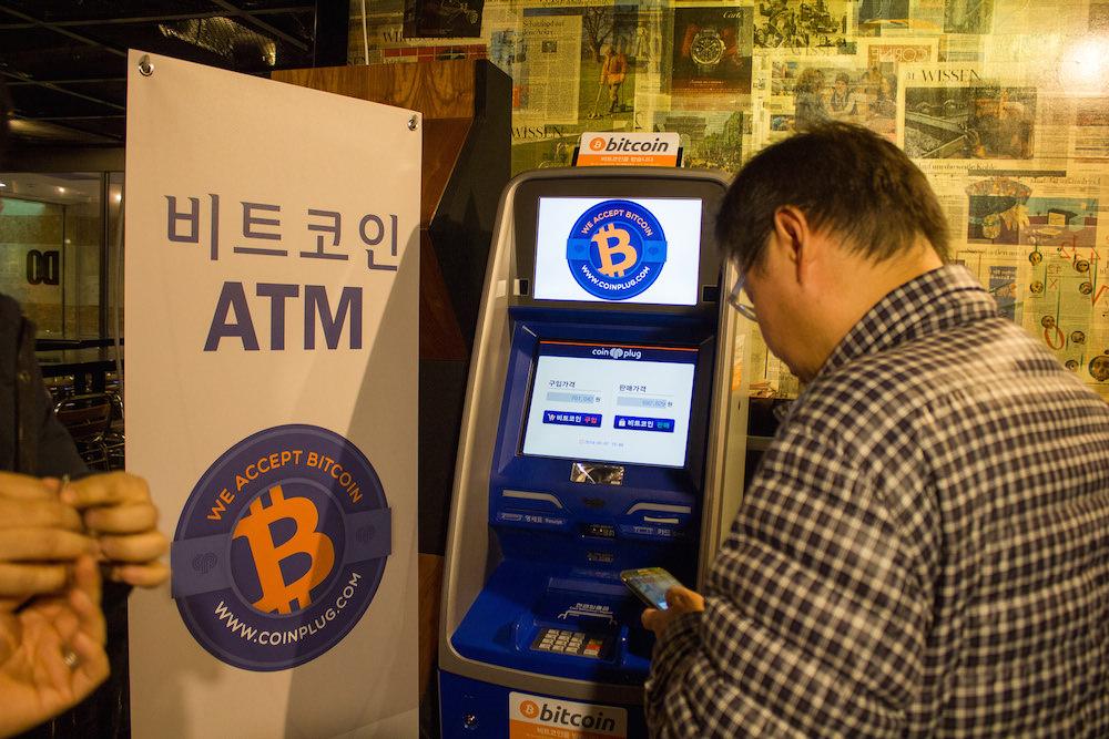 Биткоин-банкомат Coinplug