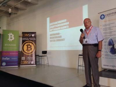 Евгений Воловик на конфернции CryptoForum в Санкт-Петербурге