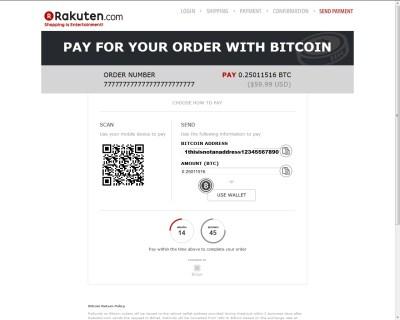 Оплата биткоином на rakuten.com. Изображение пользвователя Reddit