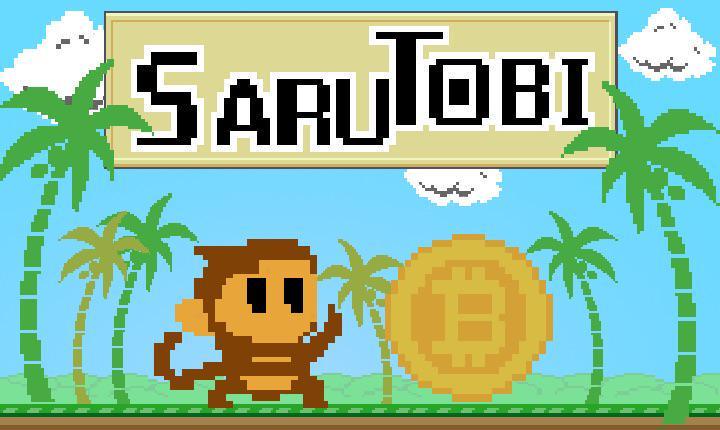 saurotobi