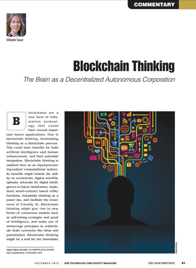 Мышление и блокчейн – новое направление применения технологии