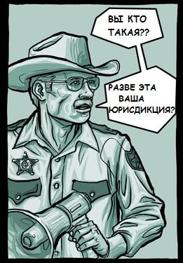 Cops_3