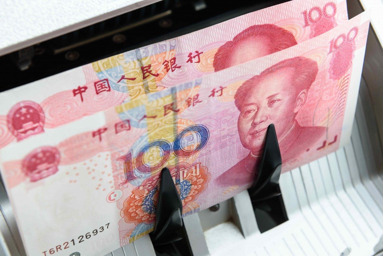 В основном банке Китая всерьёз думают осоздании собственной криптовалюты