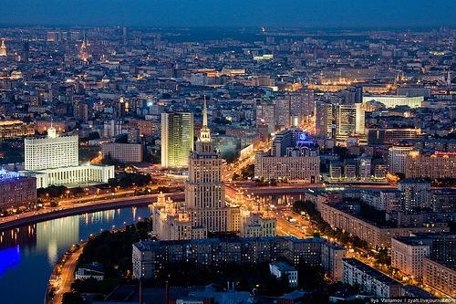 Блокчейн-проект «Активный гражданин» начал работу в Москве