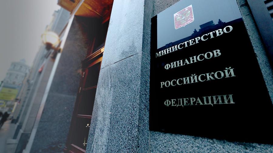 В РФ представили законодательный проект окриптовалюте