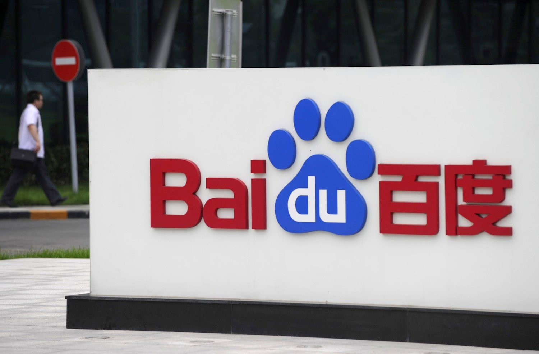 Baidu запустила платформу для блокчейн-услуг