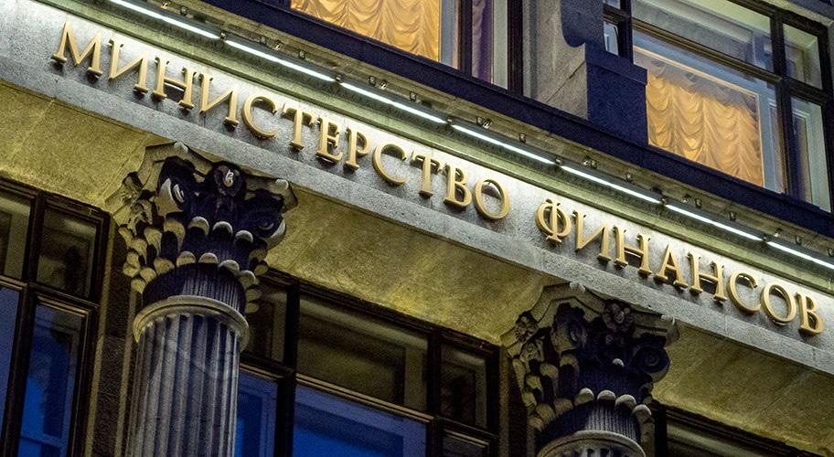 Министр финансов РФ обнародовал законодательный проект орегулировании криптовалюты