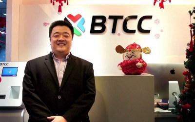 Бобби Ли: Капитализация биткоина достигнет $8 трлн
