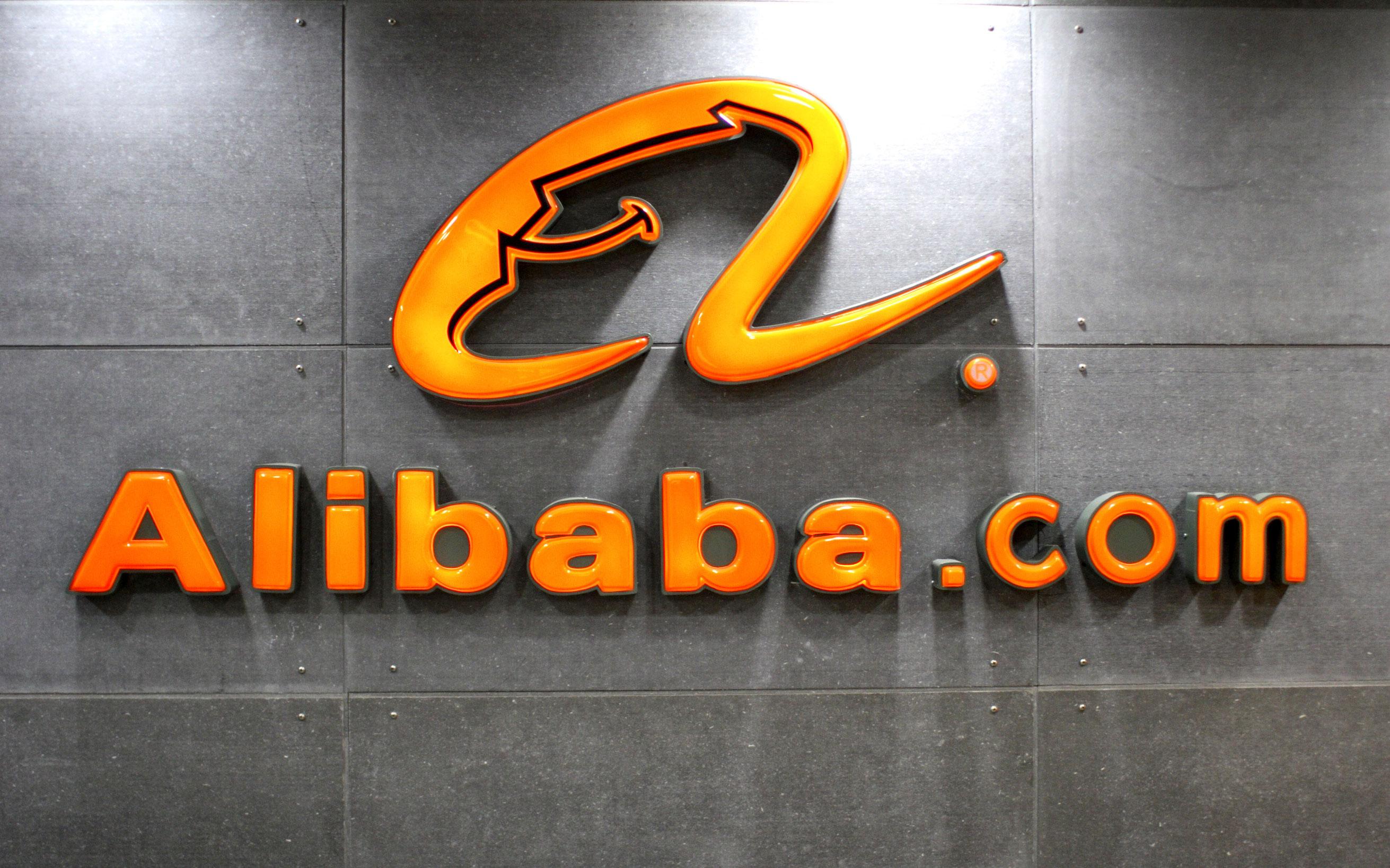 China - Zhejiang - Hangzhou - Internet in China - Alibaba.com Logo