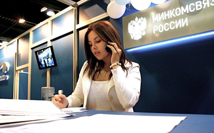Никифоров предложил проводить аккредитацию компаний, проводящих ICO