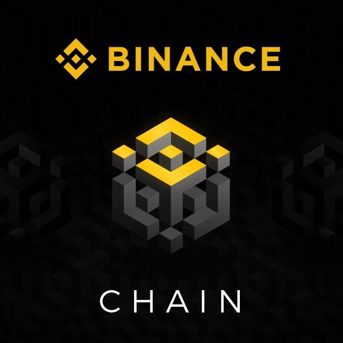 Binance начинает разработку собственного блокчейна Binance Chain