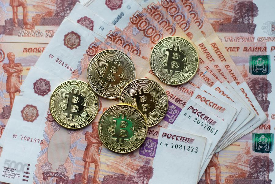 В РФ разрабатывают правовую базу для налогообложения операций скриптовалютами