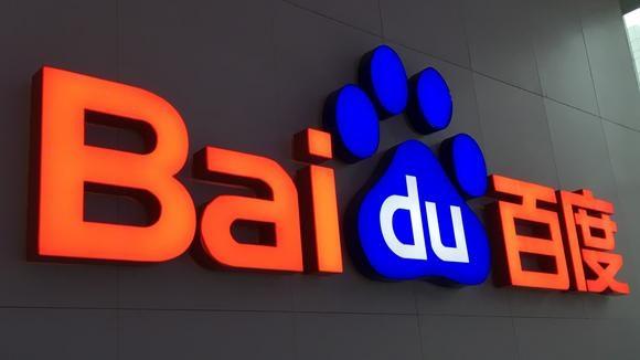 Поисковой гигант Baidu представил банк фотографий на блокчейне