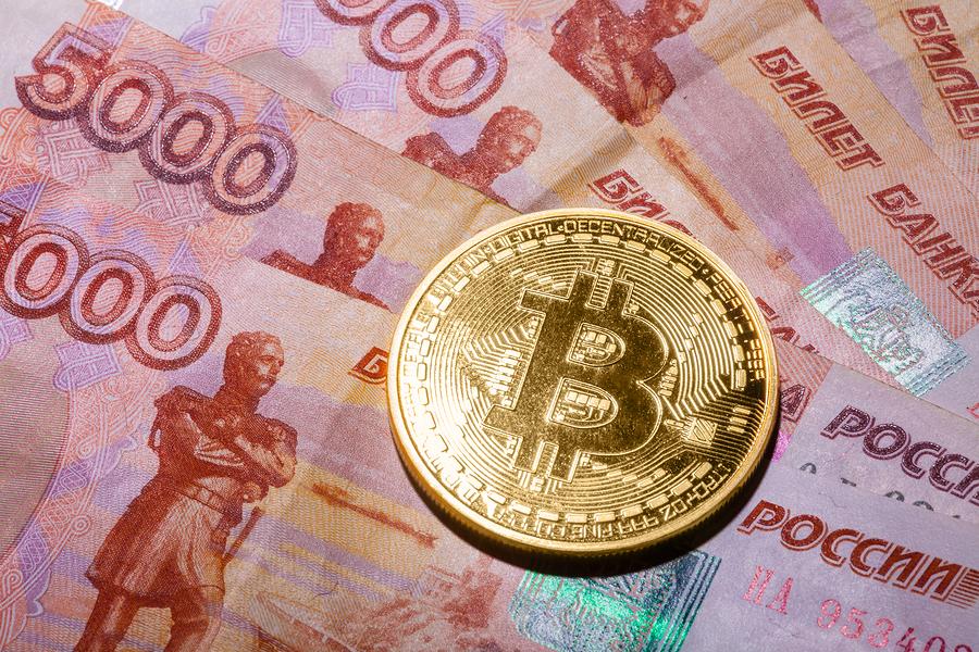 Росфинмониторинг против свободного обмена криптовалютой вгосударстве