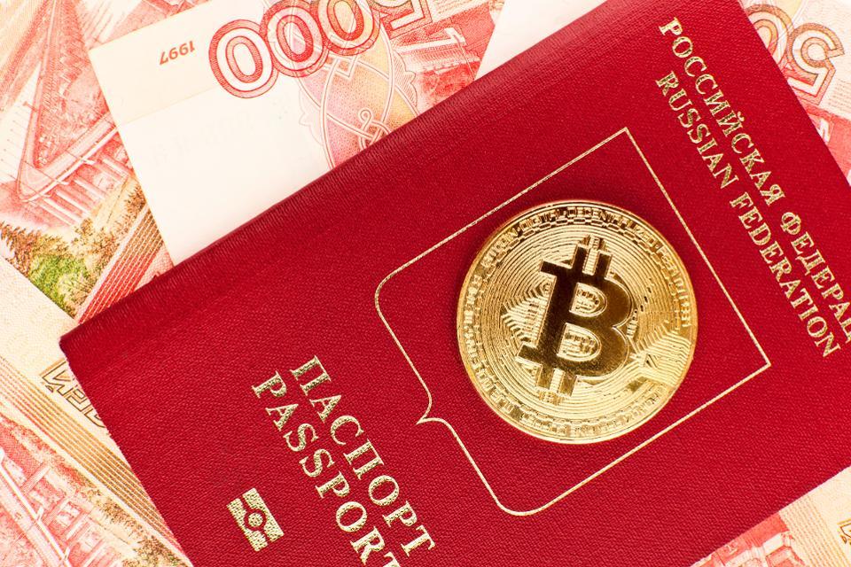 Россия Минфин криптовалюты