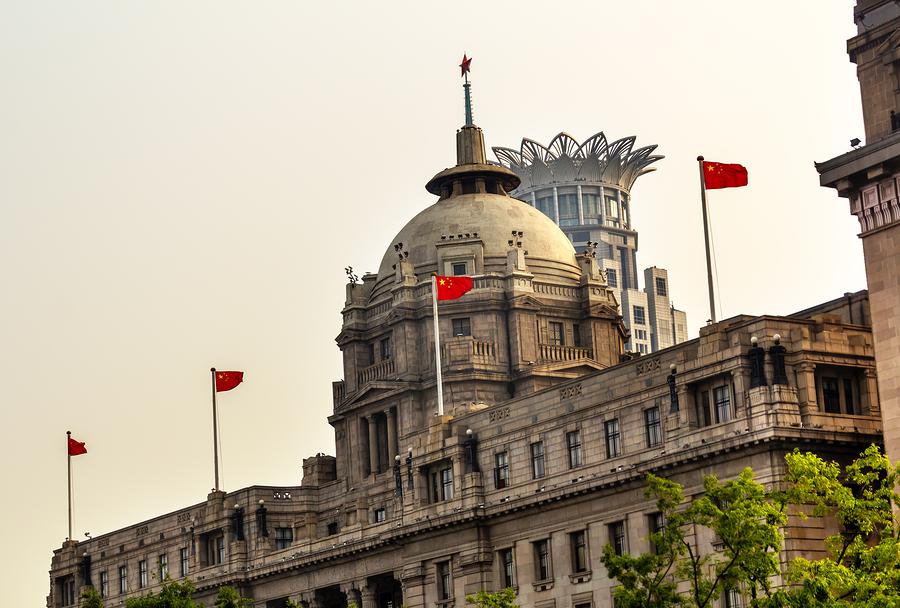 Китайское правительство, индекс криптовалют, блокчейн-проекты