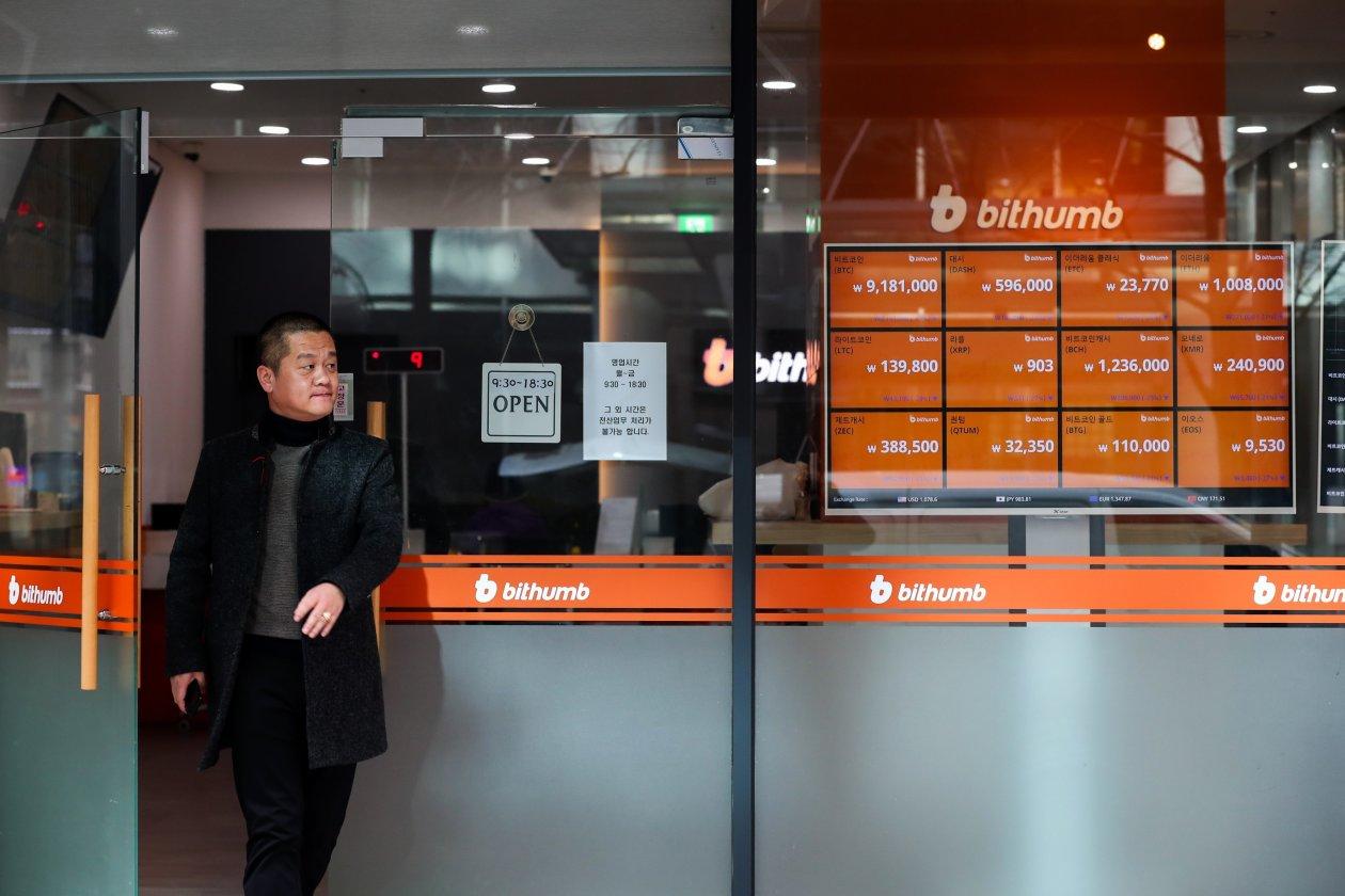 Bithumb Южная Корея ограбление