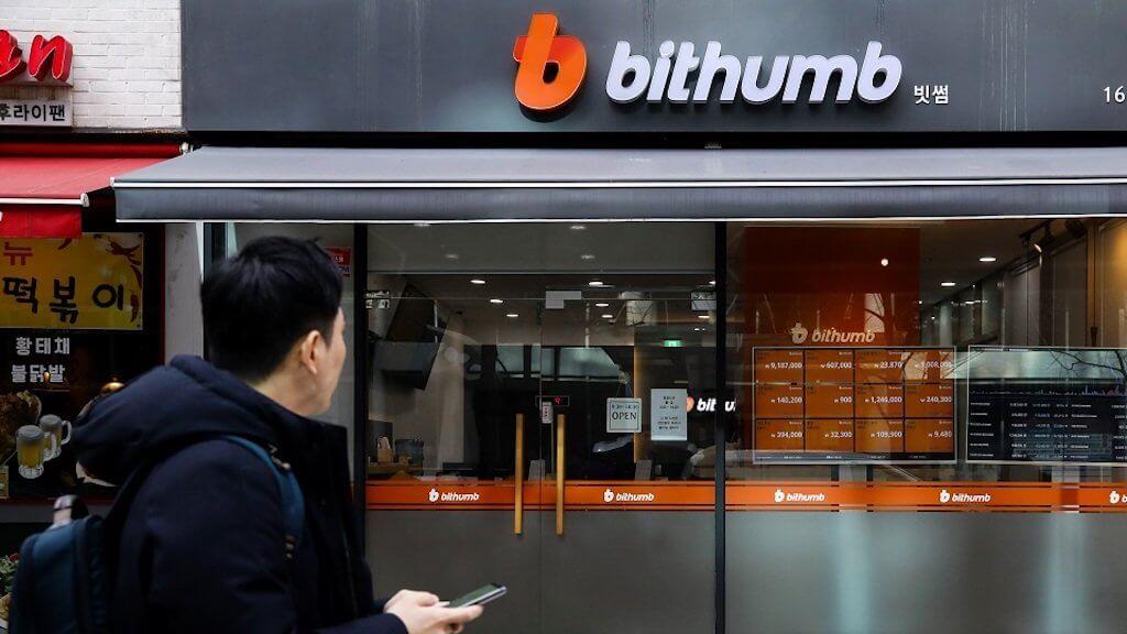bithumb взлом 31 млн