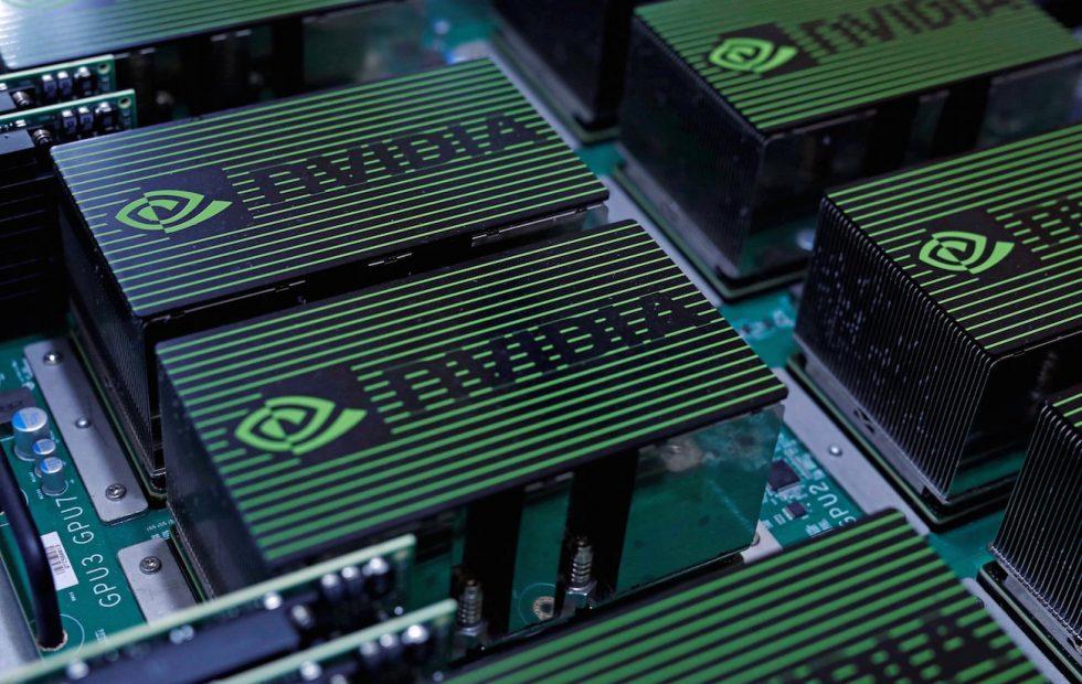 Nvidia GPU инвентаризация