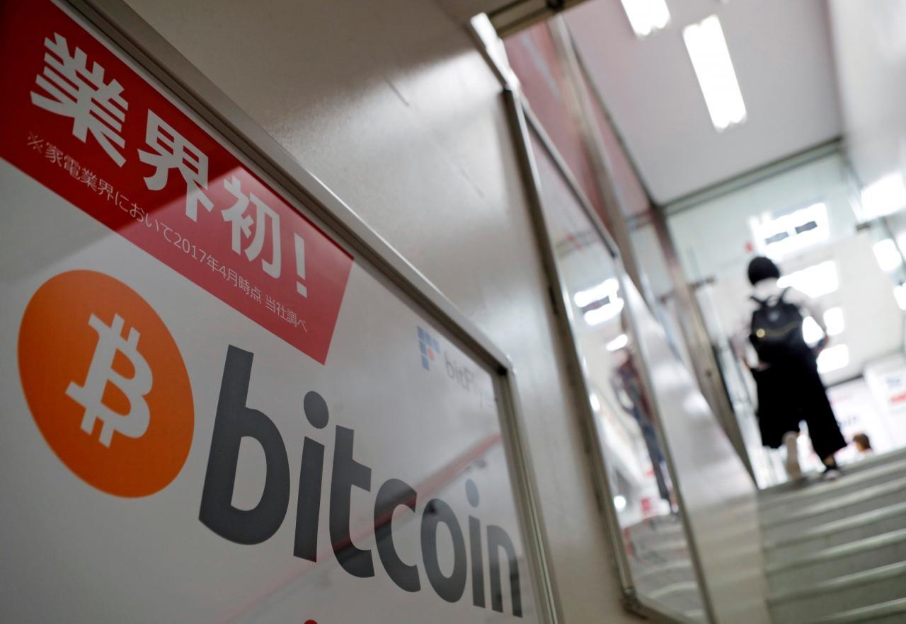 sbi биткоин биржа япония
