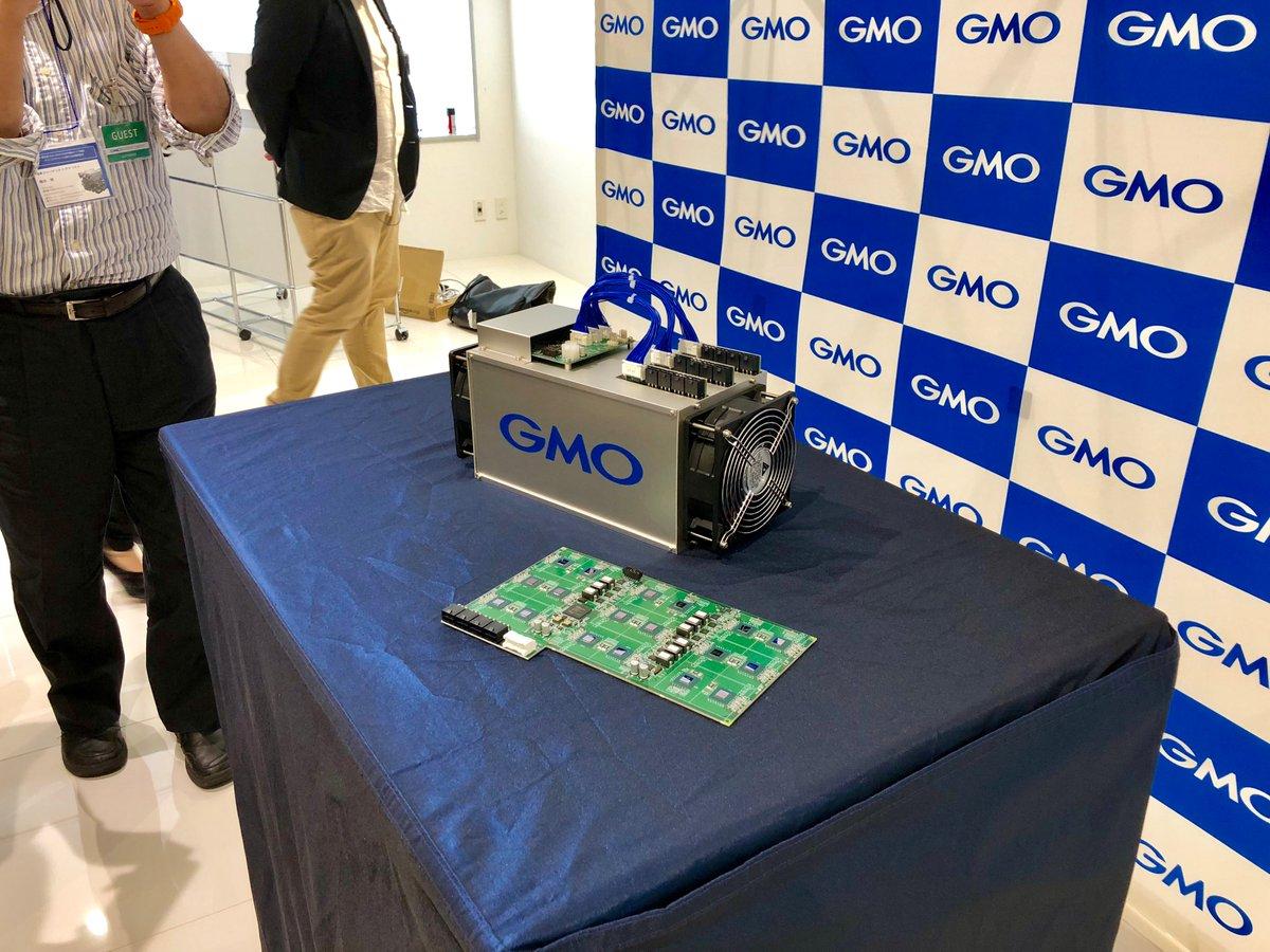 Майнер 7-нм от GMO