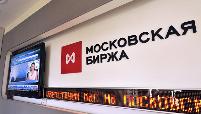 МФБ ICO Афанасьев