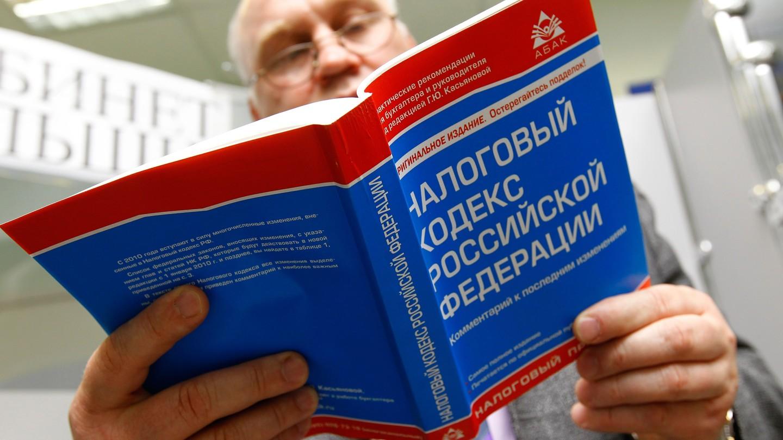 налоги россия обменник трейдер майнер