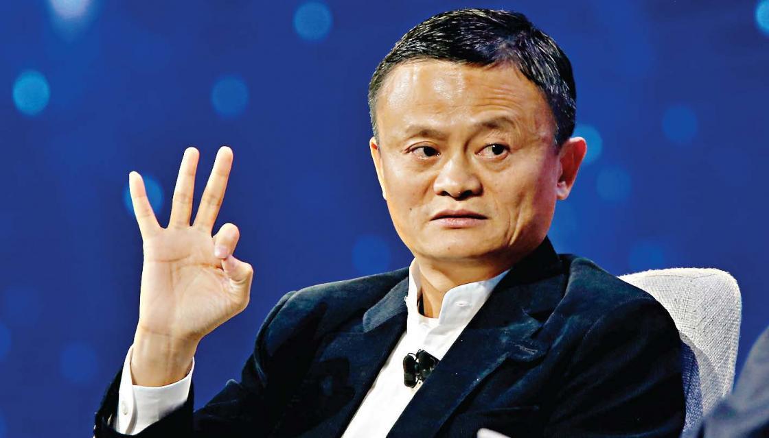 Джек Ма Alibaba Филиппины