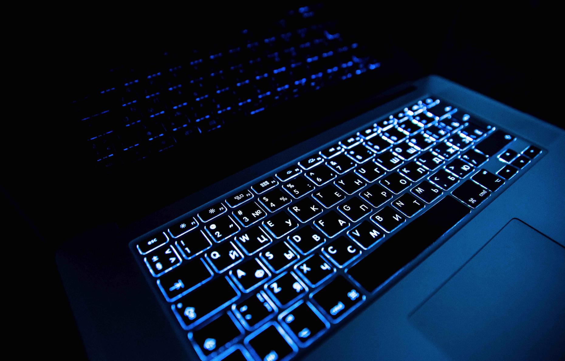 Intel Enigma Гай Зюскинд