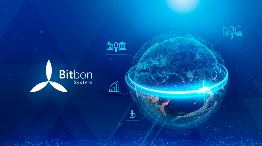 Bitbon Simcord Projectbon