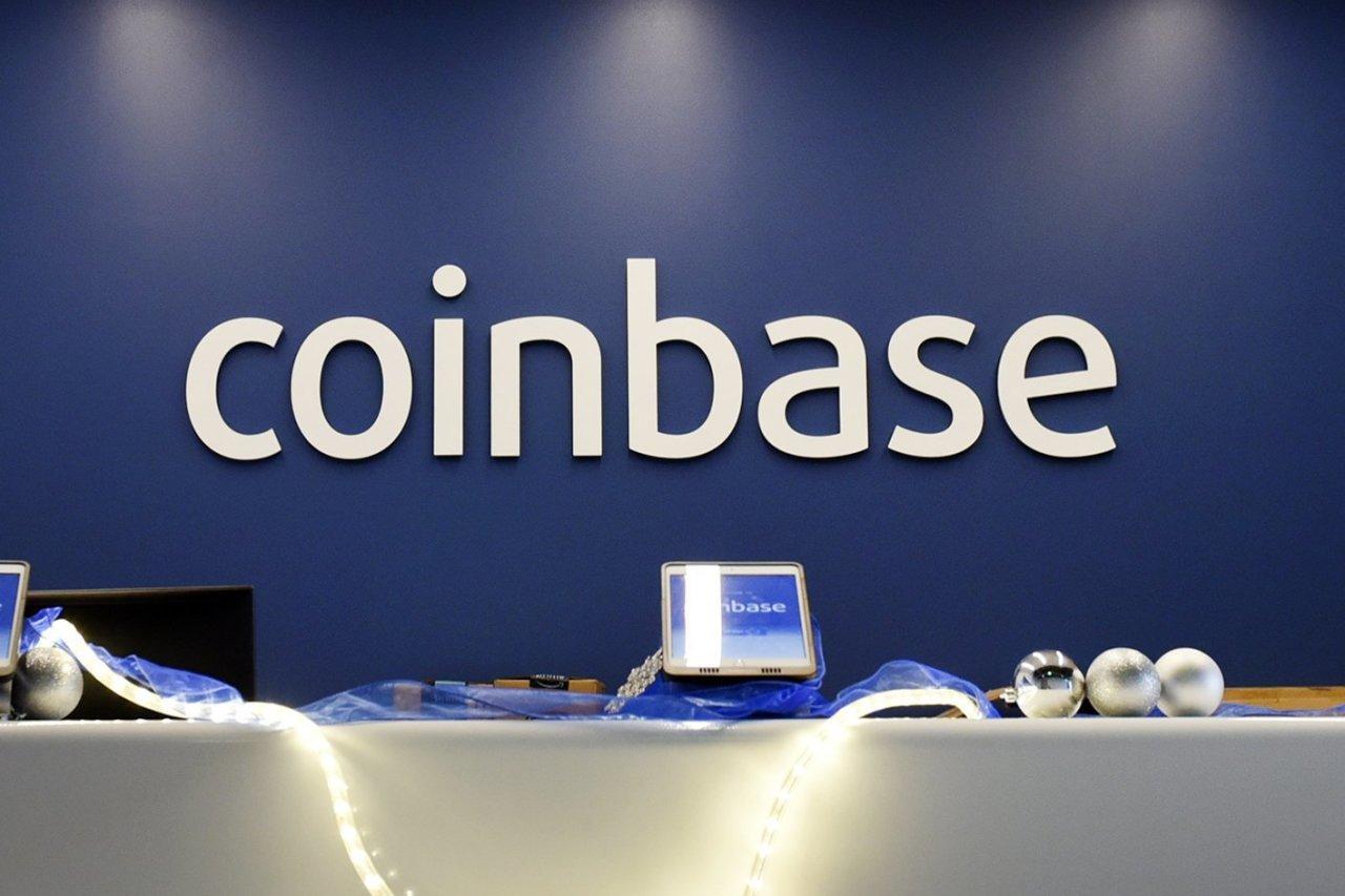 Coinbase SEC регулирование