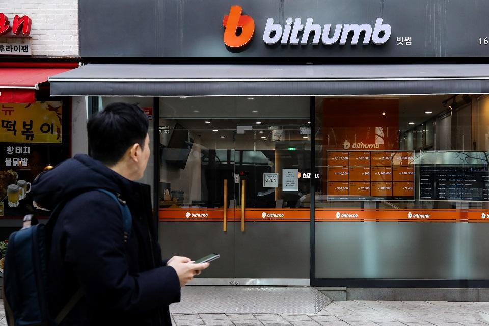 Bithumb Таиланд Япония