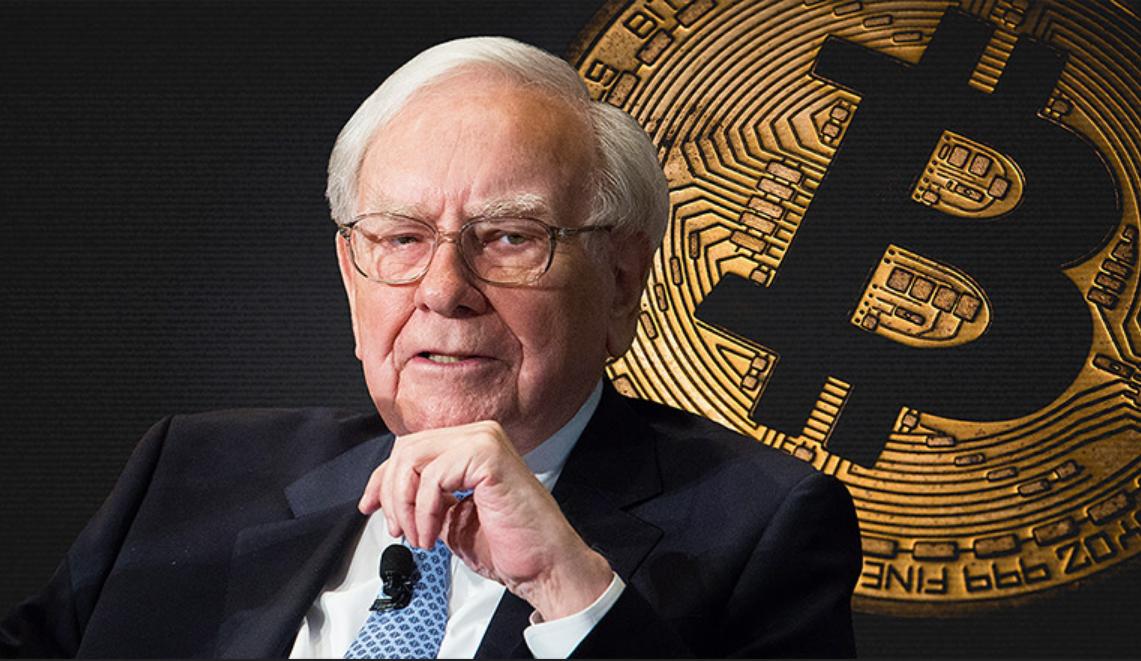 цена биткоина пари Berkshire Hathaway