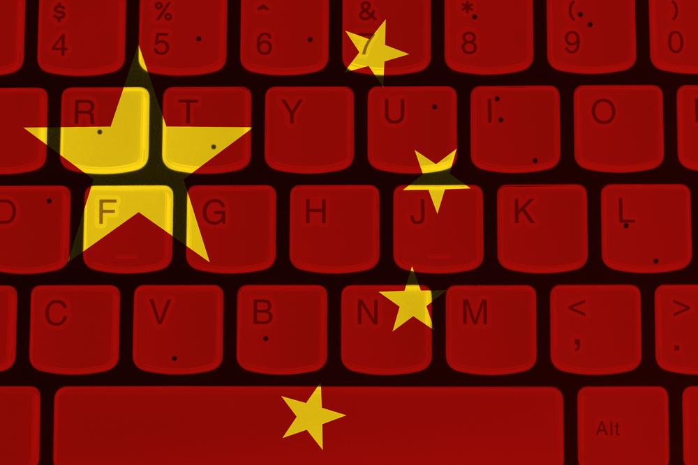 Китай покупка недивжимости за криптовалюты майнинг