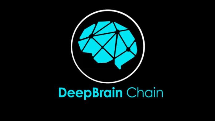 DeepBrain Chain ico arm