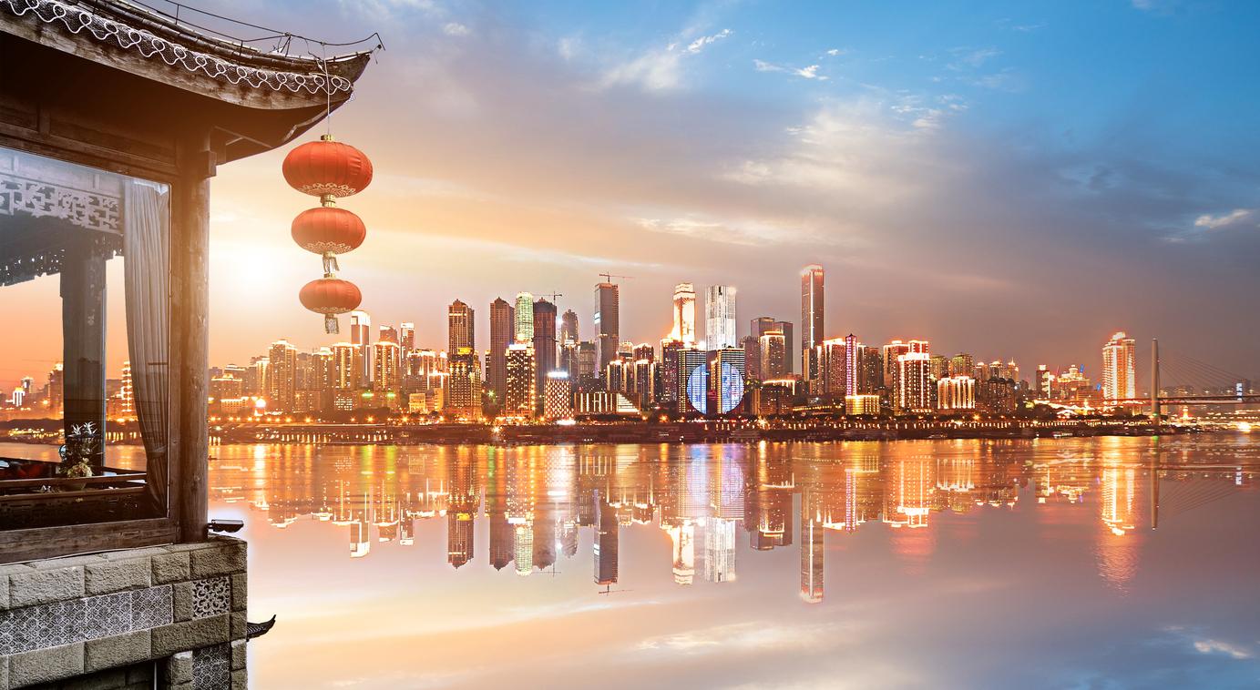 Yuandao Capital Нанкин фонд блокчейна