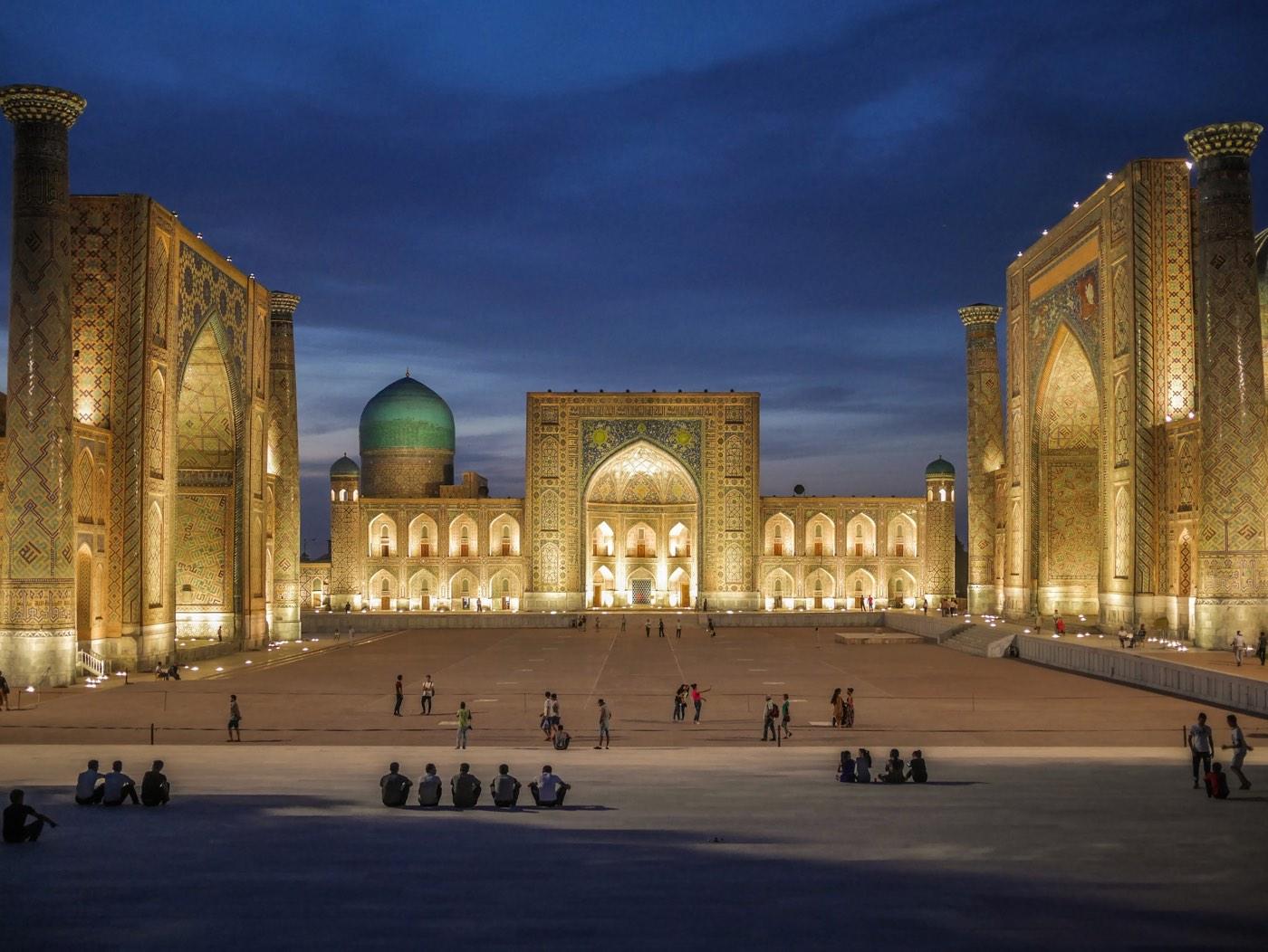 Узбекистан лицензирование криптовалютного рынка цифровая экономика