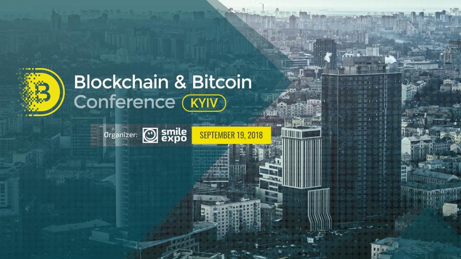 биткоин конференция Blockchain & Bitcoin Conference Kyiv