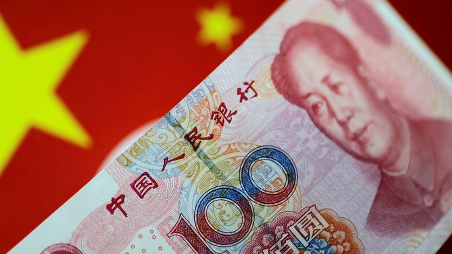 биткоин юань китай