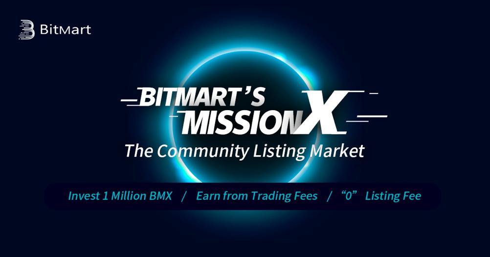 Объём торгов BitMart в первый же день после старта «МissionX» составил $12 млн.