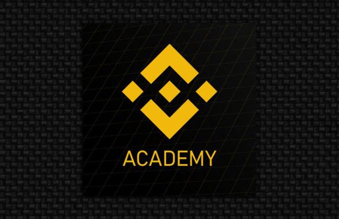 Binance запускает Академию для продвижения образования в сфере блокчейна