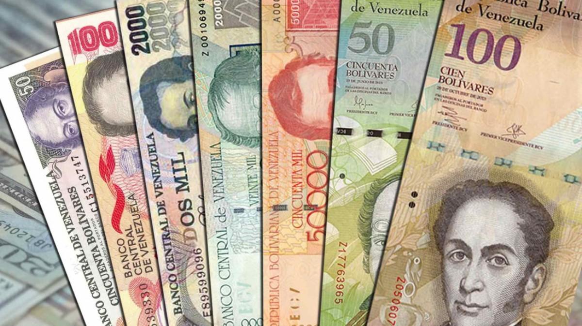 Венесуэла центральный банк инфляция
