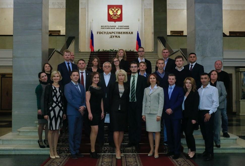 В Государственной Думе РФ стартовал пятый поток программы Blockchain Lawyers