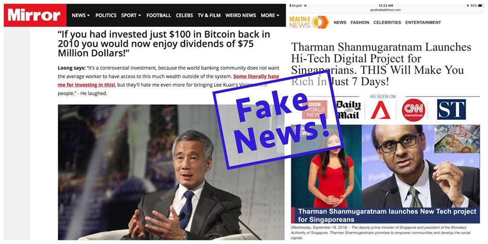 Внимательно рассматривая твит премьер-министра Сяньлуна, можно увидеть, что ложные новости о раздаче биткоинов были перепечатаны газетой Mirror.