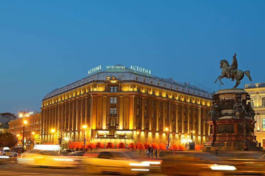 В Петербурге обсудят юридические и налоговые аспекты криптовалютных инвестиций